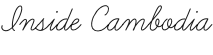 Chameleon Logo