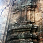 Details of the wall carvings.
