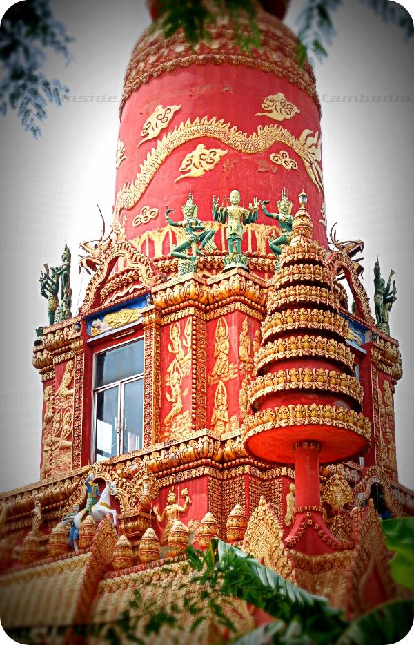 apad 167 shrine