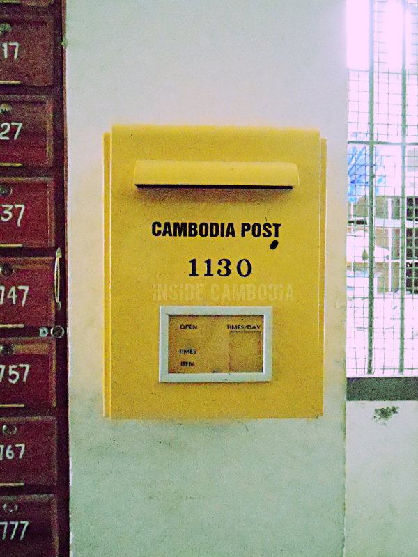apad monday mellow yellows cambodia post box